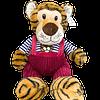Tigre de Pelucia com Macacao