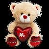 Urso de Pelucia Caramelo Coracao Lantejoulas