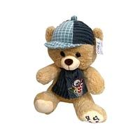 Urso de Pelúcia com Boné
