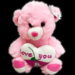Urso de Pelucia Rosa Coracao Love You