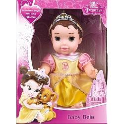 Boneca Baby Princesa Vinil Bela Disney